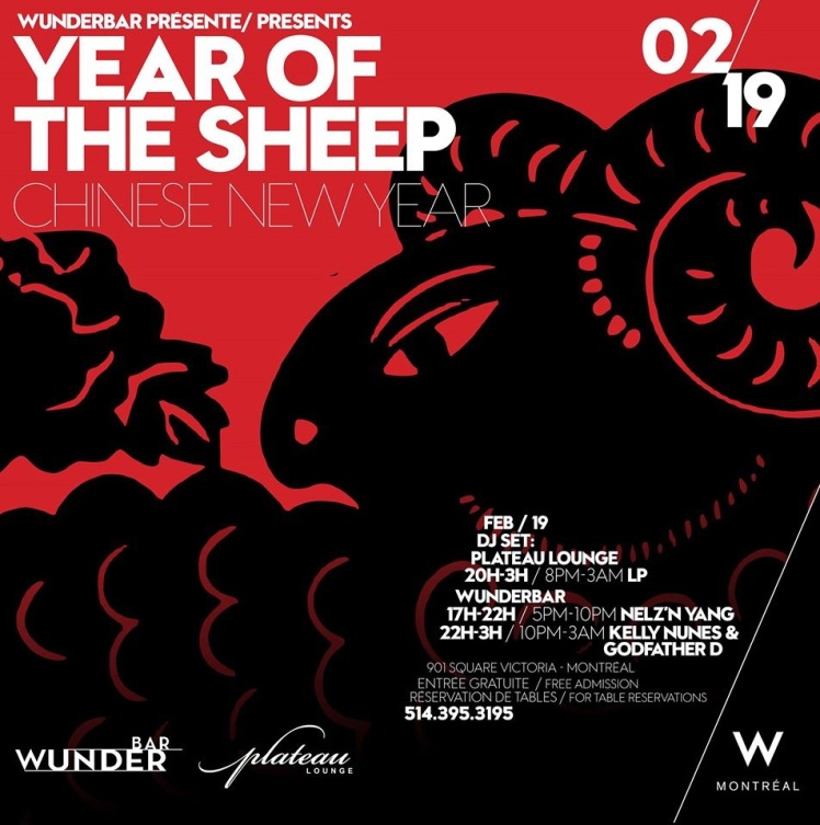 Chinese New Year Year Of The Sheep Wunderbar W Hotel